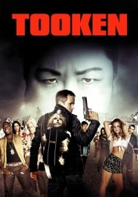 Venganza Movie (Por mi hija mato) Tooken ()