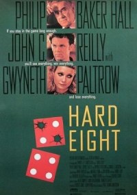 Hard Eight, Sidney