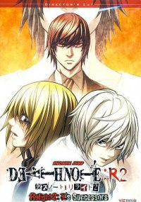 Death Note Rewrite 2: Los sucesores de L