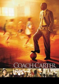 Entrenador Carter: Juego de honor (Coach Carter) ()