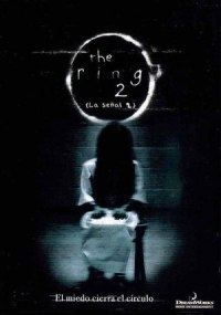 El aro 2 (The Ring 2) ()