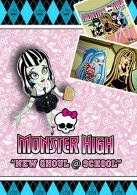 Monster High: La chica nueva del insti