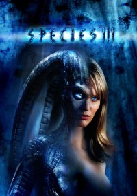 Especie mortal 3 (Species 3)