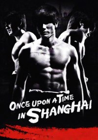 Erase una vez en Shanghai
