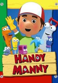 Manny Manitas, una nochevieja accidentada