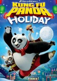 La Fiesta de Kung Fu Panda