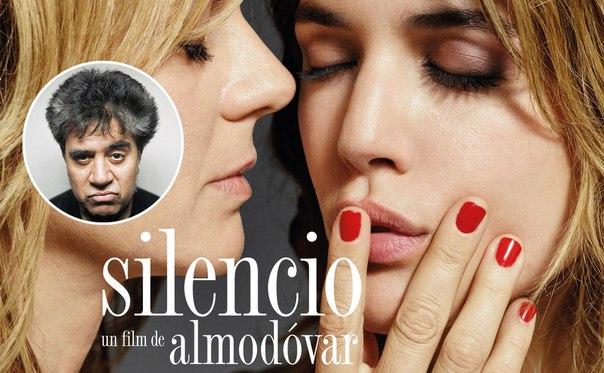 Альмодовар закончил съемки нового фильма.