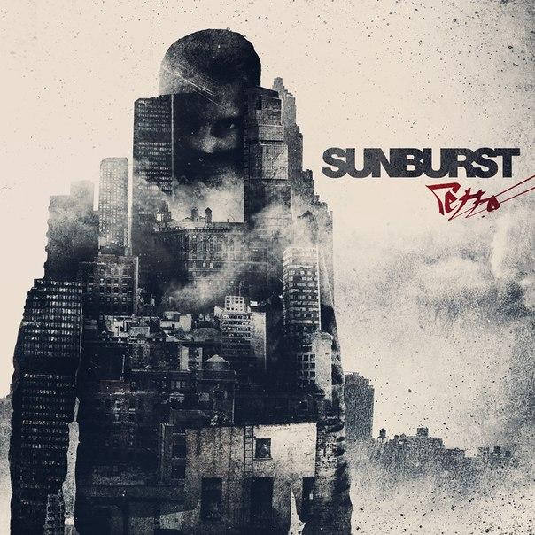 SUNBURST (ex-ОЛЬВИ) - Гетто (ЕР 2015)