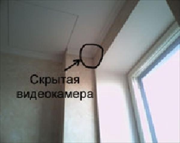 Скрытое фото дома