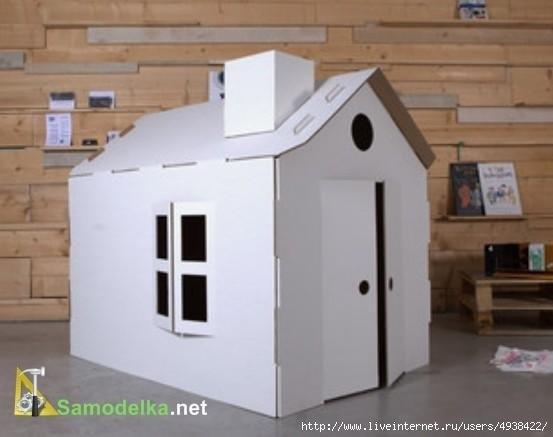 Patrones para hacer casas de carton imagui - Como hacer una casa de carton pequena ...