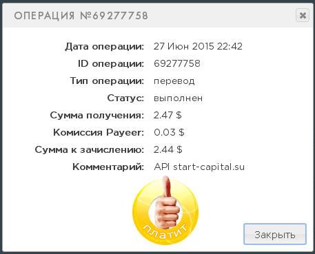 https://pp.vk.me/c623723/v623723680/3b6dd/vB-lLbuDpzA.jpg