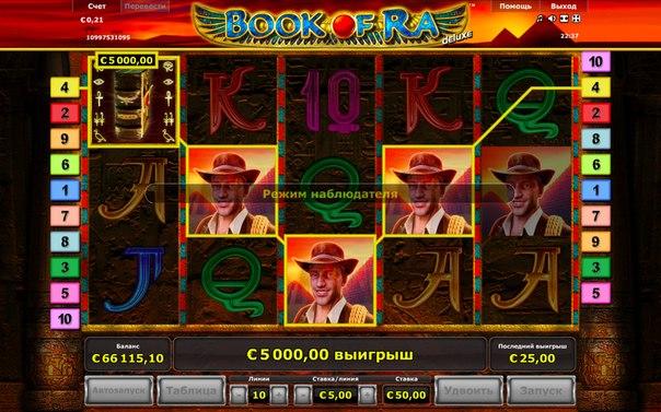 Автоматы онлайн вэйджер inurl ikonboard игровые автоматы онлайн бесплатно играть