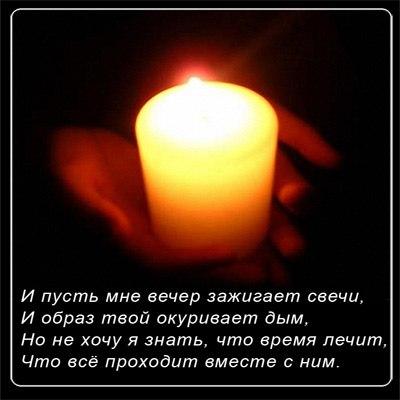 Алина Харчук, Черкассы - фото №11