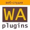 Создание и разработка сайтов - wa-plugins.ru