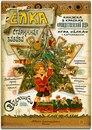 www.labirint.ru/books/463391/?p=7207