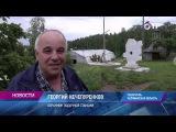 Малые города России: Чебаркуль - место падения метеорита и родина танкового биатлона