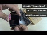 Умные Часы Телефон от Blitzwolf аналог GV-18