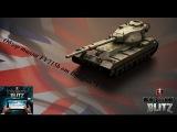WoT Blitz Обзор танка FV215b от Dauglas73 - WoT Blitz Android и iOS