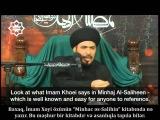 Ayətullah Xoyi və Vilayəti-fəqih - Seyyid Munir əl-Xubbaz
