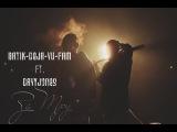 Batik-Deja-Vu-Fam ft. DavyJones - За Тру
