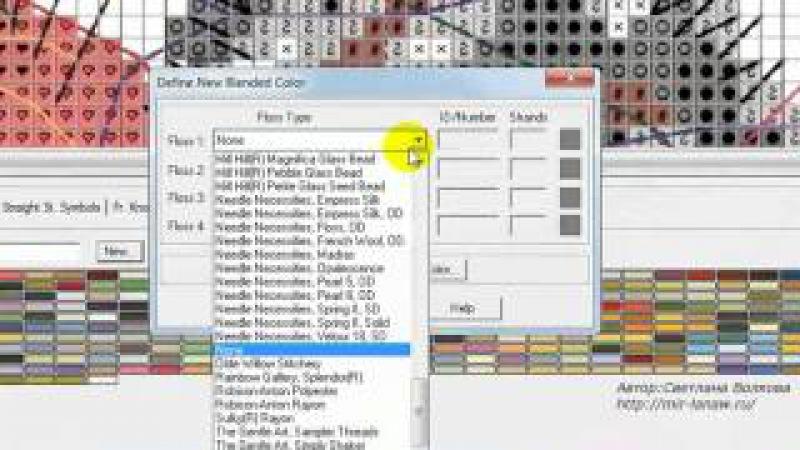 Pattern Maker v4 Pro перенабор схемы ч 2 палитра