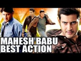 Mahesh Babu Best Action | Choron Ka Chor, International Khiladi, Rowdy Cheetah