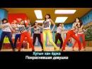 30 мая 2012 г Kpopflow HD 720P SNSD Gee Rus Sub