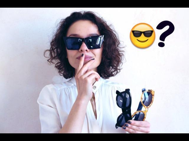 как правильно подобрать очки под тип лица? ♥ Dior, Chanel, Miu Miu ♥