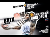 VTB League: VITA vs. Nizhny Novgorod 18.10.2015