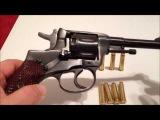 Револьвер Наган M1895. Обзор и Стрельба