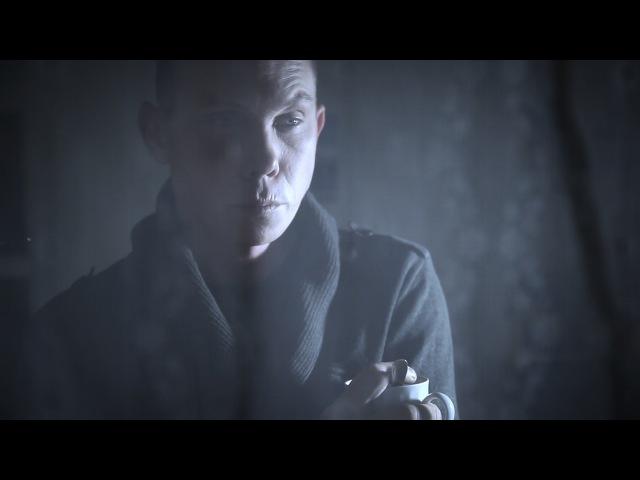 Нигатив - Дождь (Официальный клип)