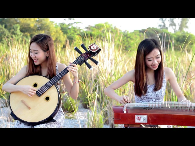 MUSA - Chandelier(Sia) Wrecking Ball Mash - Guzheng and Zhongruan with Backing track 古筝,中阮