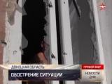 Донбасс в огне - киевские силовики обстреляли пригороды Донецка