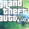 GTA 5   GTA V Online   Crew DTRU Конкурс! 🎮