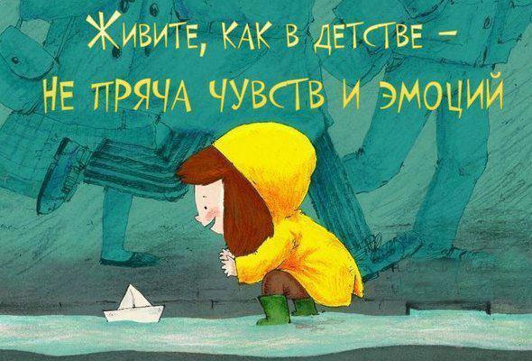Свобода Выбора | Москва