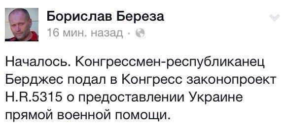 Президент назначил посла Украины в Австрии - Цензор.НЕТ 4642