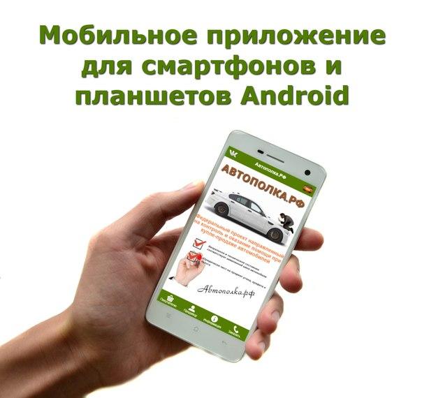 Куда подать объявление о продаже машиныв новокузнецке в интернете бесплатно работа в кбр свежие вакансии водитель