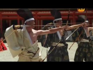 Японские лучники