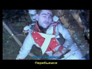 Сплин - Остаемся зимовать (караоке БЖ&co. ©2015)