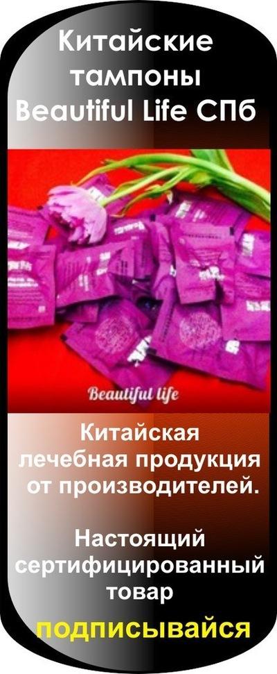Тампоны для женщин повышающие сексуальное желание