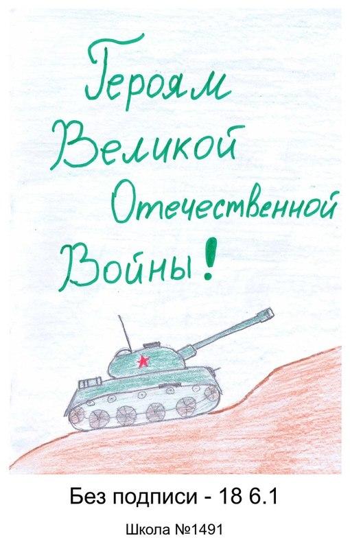 Газеты Балаково онлайн читать Сайт