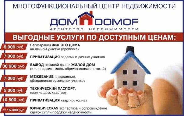 экран консультации по продаже квартиры в ипотеку полагаю, наступит