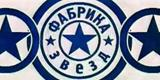 Фабрика звёзд-5 (Первый канал, 2004) Юлианна Караулова, Аксинья В...