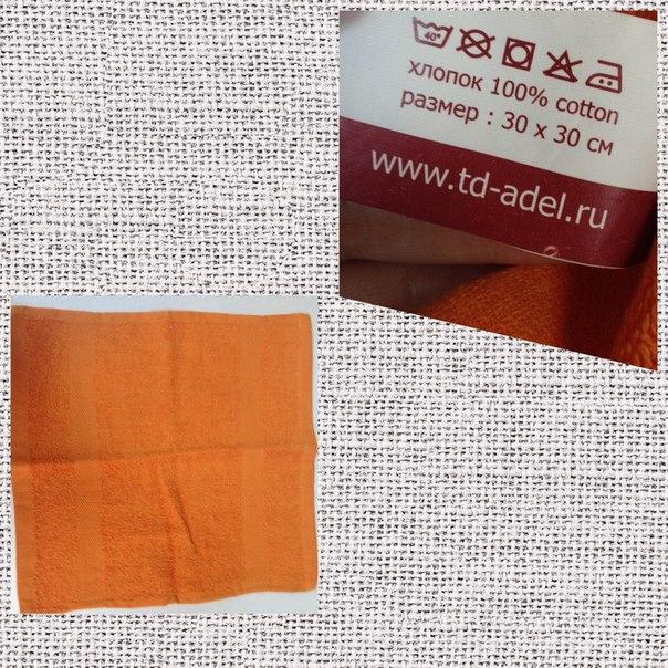 Фото №371959181 со страницы Татьяны Калашниковой