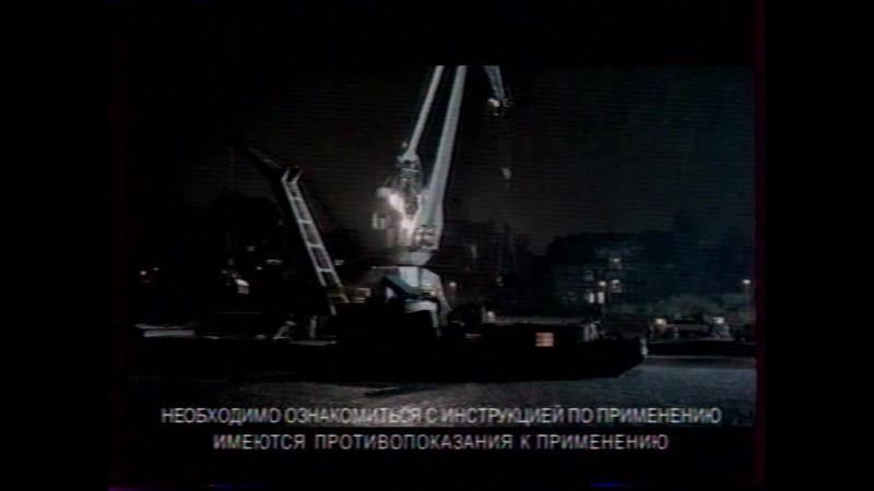 Staroetv.su / Анонсы и реклама (РЕН-ТВ, осень 2007). 1