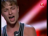 Андрей Шевчук Х Фактор Украина 1 сезон