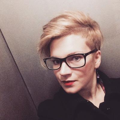 Надя Шестакова