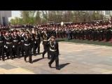 Ген.  репетиция  ПАРАДА  КАДЕТОВ   на  ПОКЛОННОЙ  ГОРЕ  (5 мая 2015)