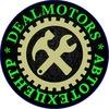 "Автосервис ""DealMotors"""