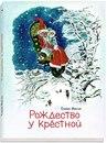 www.labirint.ru/books/413970/?p=7207